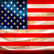 Stock Photo: Grunge USA flag series