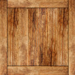 Brown wood texture — Stock Photo #7974479