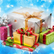 gift boxes — Stock Photo