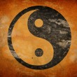 Stock Photo: Grunge yin yang symbol