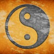Grunge yin yang symbol — Stock Photo #8454183