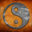 Grunge yin yang symbol — Stock Photo