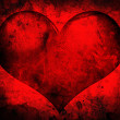 Red heart grunge background — Stock Photo