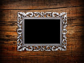 Empty silver frame — Stock Photo