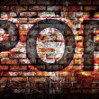 Pop Music on the wall background — Stock Photo