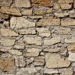 Background of stone wall texture — Stock Photo #9762730