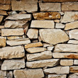Background of stone wall texture — Stock Photo #9762731