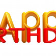 """Happy Birthday""3d colorful text with earth — Stock Photo"