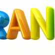 """brand"" 3d colorful text — Stock Photo #8839716"
