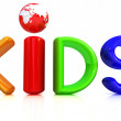 "3d colorful text ""Kids"" — Stock Photo"