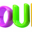 "3d colorful text ""tour"" — Stock Photo"