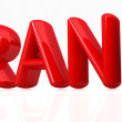 """brand"" 3d red text — Stock Photo"