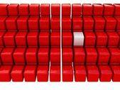 One individuality white cube — Stock Photo