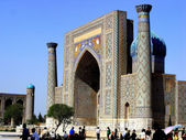 Monument of the architecture city Samarkand Uzbekistan — Stock Photo