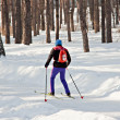 Man skiing outside — Stock Photo