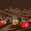 Stock Photo: Strawberry in chocolate