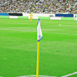 Stok fotoğraf: Corner of stadium football field