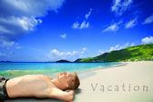 Men on the beach — Stock Photo