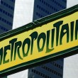 Retro metro sign — Stock Photo