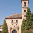 Iglesia de San Gil y Santa Ana in Granada - Foto Stock