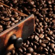 Closeup of coffee beans, shallow dof — Stock Photo #8223635