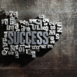 Success concept related words — Stock Photo