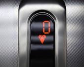 Elevator control panel. go down. — Stock Photo