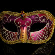 Carnaval masks — Stock Photo