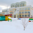 Kindergarten building — Stock Photo
