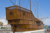 Santa Maria, ship of Columbus in Santa Cruz, La Palma — Stock Photo
