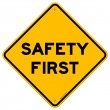 Stock Vector: Safety First Symbol
