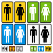 Male and Female Restrooms Vector Sign - Stock Vector