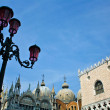Venice Palace - Stock Photo