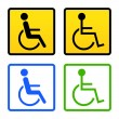 Disabled Wheelchair Sign - Stock Vector