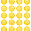 Stock Vector: Yellow CMS icons