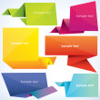 Set of origami banners — Stock Vector #9544911