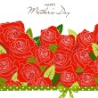 Happy Mother's Day greeting card - Imagens vectoriais em stock