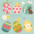Cute Easter Egg set — Stok Vektör #10377494