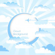 Clouds Background. Blue sky with clouds. Vector — Stock Vector