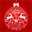 Red and White Christmas ball illustration. — Stock Photo
