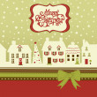 Christmas card, cute little town in winter — Stock Photo #8068157