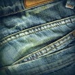Jeans background — Stock Photo