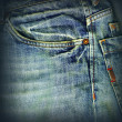 Jeans background — Stock Photo #8096691