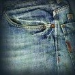 Jeans background - Photo