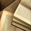 Books — Stockfoto