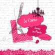 In Love with Paris, Cute scrapbook elements — Stock Photo #9480983