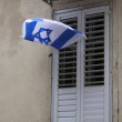 Israel Flag on the old window — Stock Photo
