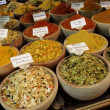 Spices in the historical Arabic Bazar in Jerusalem, Israel. - Stock Photo