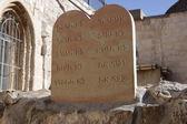 Ten Commandments in hebrew — Stock Photo