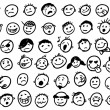Stock Vector: Cute doodled faces